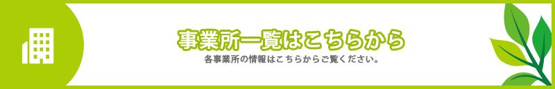 sub-banner03